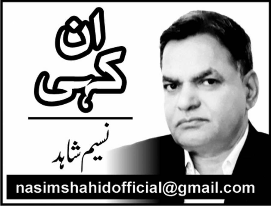کراچی میں پی ڈی ایم کا کامیاب شو، خطرے کی گھنٹی؟