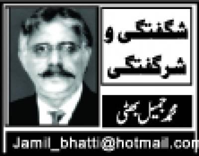 زاہد بخاری اور سائل بابا