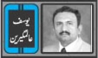 افغان شدت پسندوں کے حملے!