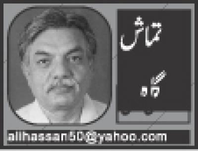 بلوچستان، کیا دوسرا بنگلہ دیش ہے؟ (2)