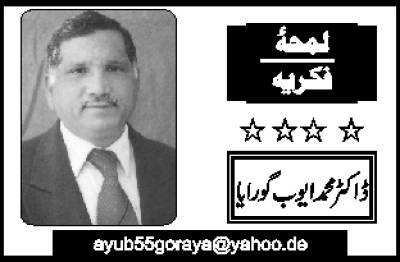 مسلم لیگ(ن) اور تحریک انصاف کے الزامات!