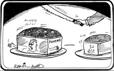 پنجاب کو دو نئے صوبوں کی تشکیل کیلئے قومی اسمبلی کی سپیکر نے پارلیمانی کمیشن قائم کردیا....خبر