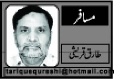 نئے صوبے:پارلیمانی کمیشن اور مسلم لیگ(ن)