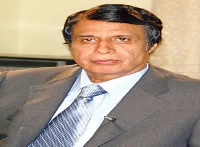 پنجاب انتخابی پرویز الہٰی ،پیپلز پارٹی اور ق لیگ کے مشترکہ کپتان ہونگے