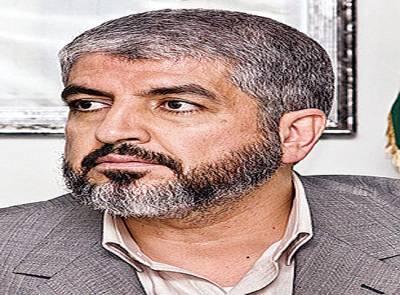 خالد مشعل نے حماس کی سربراہی سے دستبرداری کا اعلان کر دیا