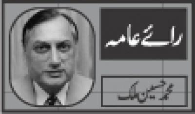 جلسہ حیدر آباد اور ترقی سندھ کی اشتہاری مہم