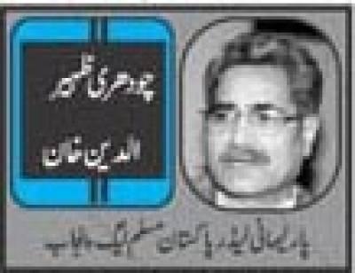 """""""تبدیلی ،نئے پاکستان اورنئے نظام"""" کی باتیں"""