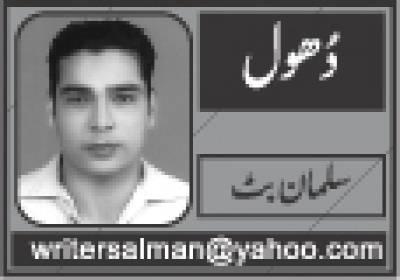 افغان طالبان کی فتح