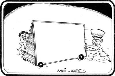 سیاست نہیں....ریاست بچاﺅ لانگ مارچ ڈرامہ منعقدہ14 جنوری 2013ئ بمقام اسلام آباد زیرسرپرستی۔ شیخ الاسلام ڈاکٹر علامہ طاہر القادری