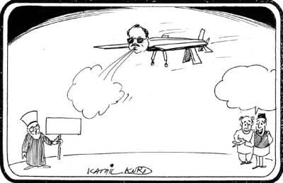 الطاف حسین کا ڈرون حملہ، لانگ مارچ میں شرکت نہ کرنے کا اعلان....!
