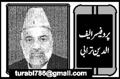 قاضی حسین احمد کی ہمہ جہت شخصیت اور زندگی کے چند دل نواز اور تابناک پہلو(1)