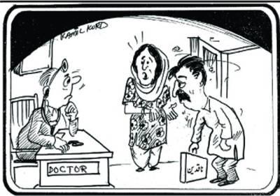 """""""ڈاکٹر صاحب!پہلے توگزبھرلمبی تھی،جب سے افتتاح ہواہے میٹروبس کا،بالکل ہی بند ہوگئی ان کی زبان!"""""""