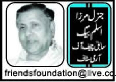 پاکستان کے خلاف سازشوں کا سلسلہ