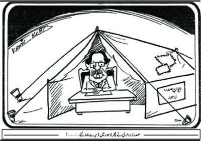 صدر زرداری نے پھر لاہور میں ڈیرے جما لئے........!