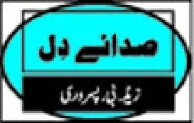 پی ٹی آئی اور عمران خان کے لئے چند مشورے