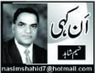 نجم سیٹھی: صحافت کی چڑیا سے اقتدار کی غلام گردشوں تک!