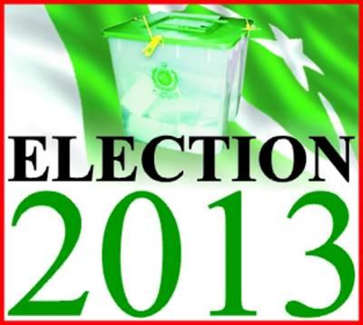 صوبے کا فنڈ لاہور پر لگانے والوں سے عوام الیکشن میں حساب لیں گے: میاں ایوب
