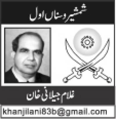 پاکستانی جرنیلوں کا ضمیر بیدار کرنے کی کوشش(3)