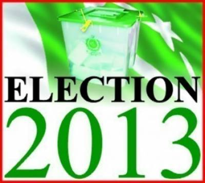 الیکشن بروقت اور شفاف انداز میں ہونگے، عوامی رائے