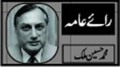 سیاسی جماعتوں کی اشتہاری مہمیں اور ووٹر!