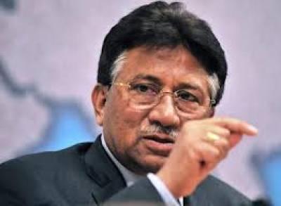 جنرل (ر)پرویز مشرف کی نااہلی کے بعد ان کی جماعت کی قانونی حثیت پربھی سوالیہ نشان لگ گیا