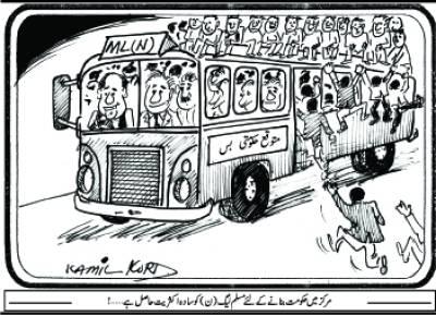 مرکزمیں حکومت بنانے کے لئے مسلم لیگ (ن)کوسادہ اکثریت حاصل ہے....!