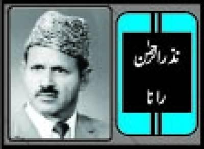 کھلا خطبنام جناب نجم سیٹھی سابق نگراں وزیراعلیٰ پنجاب!