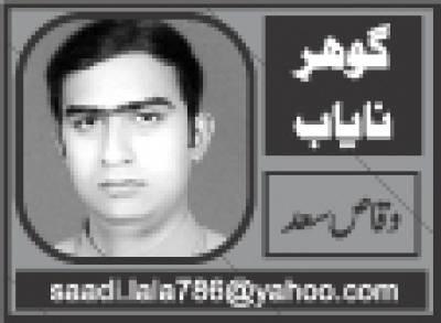 بلوچستان کی صورت حال اور عبدالمالک بلوچ