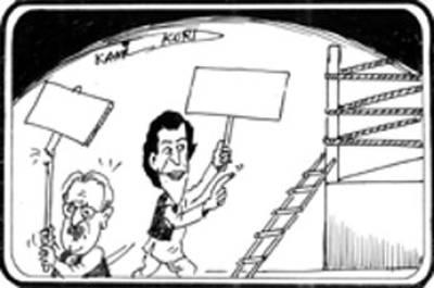 پیپلزپارٹی نے صدارتی الیکشن کابائیکاٹ کردیا....تحریکِ انصاف کاحصہ لینے کااعلان!