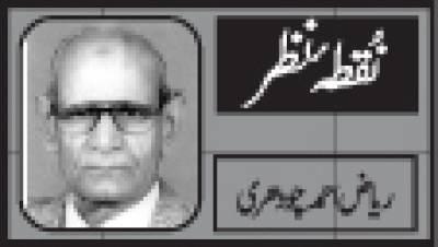 پرویز مشرف کے خلاف غداری کا مقدمہ