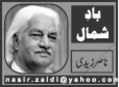 زبان ِ غالب کا لسانی و ساختیاتی مطالعہ اور غالب کا حشر نشر!