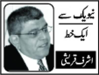 کولین لاروز سے جین جہاد تک