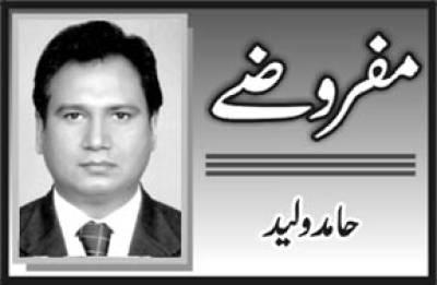 جنرل پرویز مشرف کے حامی