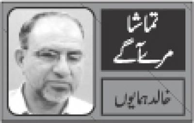 پروفیسر ڈاکٹر محمد نظام الدین کا خاموش انقلاب