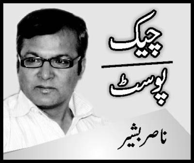 دی ٹرسٹ سکول کا برین آف لاہور