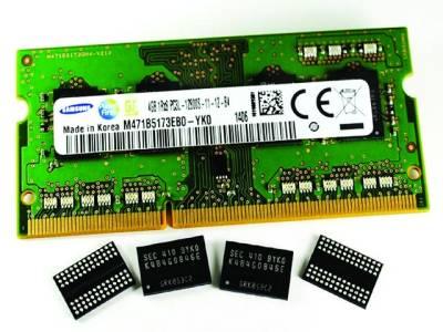 سام سنگ نے جدید 4 جی بی DDR3 کی بڑے پیمانے پرپیداوارشروع کردی