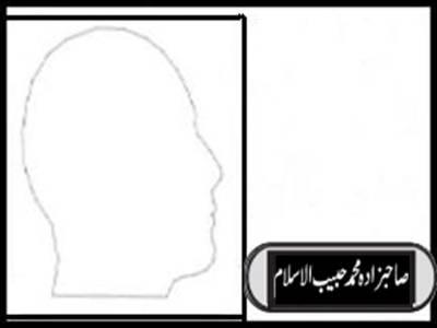 مفتی اعظم پاکستان مفتی محمد حسین نعیمی ؒ