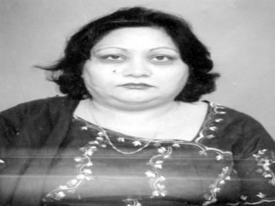 شبانہ اظہر پیپلزپارٹی انسانی حقوق ونگ لاہور کی نائب صدر نامزد