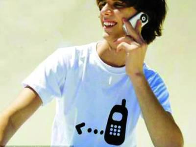 میلبورن،کپڑوں کے ساتھ موبائل فون بھی پہنے جائیں گے