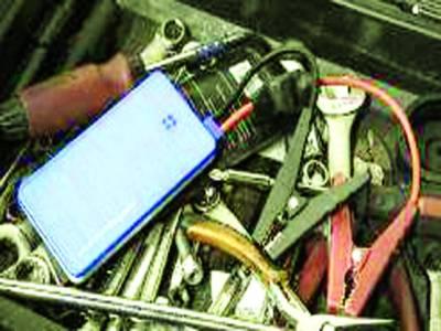 لندن،موبائل چارجر سے گاڑی کی بیٹری چارج کریں