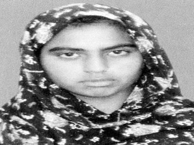 لاہور:جان کے تحفظ کیلئے شادی شدہ لڑکی کو درالامان بھیج دیا گیا