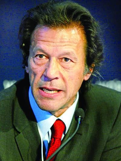 لاہور ہائی کورٹ فیصلے کا خیر مقدم