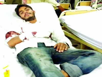 سروسیز ہسپتال گارڈوں نے نوجوان کو تشدد کا نشانہ بنا ڈالا ہاتھ کی نسیں اور پٹھے کاٹ ڈالے