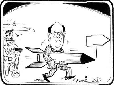پنجاب کا بجٹ آج پیش ہوگا ....(خبر)