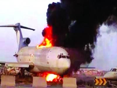 لیبیا ، طرابلس ائیر پورٹ پر ملیشیا کا حملہ ، مسلح کارروائیوں میں 15ہلاک