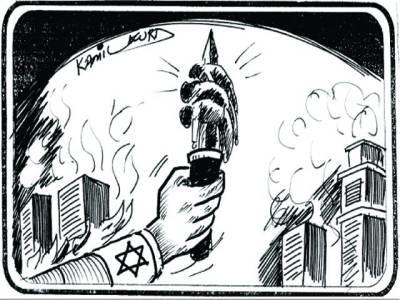 غزہ میں اسرائیلی جارحیت جاری ہے