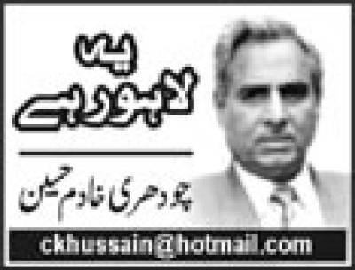 شمالی وزیرستان سے فرار شدت پسند پنجاب میں جمع؟پشتو بولنے والے ڈی جی خان میں پھیل رہے ہیں