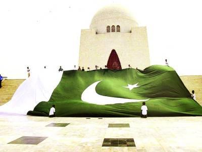 جشن آزادی کی تقریبات کیلئے جنوبی ایشیا کا سب سے بڑا پرچم تیار ہوگیا