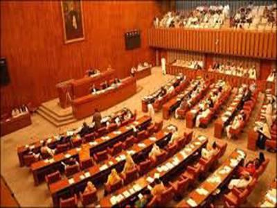 پارلیمنٹ کی بالادستی اور آئین کا تقدس