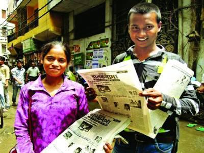 نئی دہلی،دنیا کا وہ انوکھا اخبار جسے گلی کے بچے چلاتے ہیں